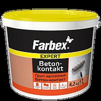 Ґрунт адгезійний Бетон-контакт Farbex грунт адгезионный Бетон-контакт, 4,2 кг, в Днепре