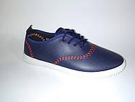 Кеды мокасины, спортивные женские маломеркие размер 36,39 цвет синий