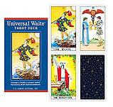Карты Universal Waite Tarot (Универсальное Таро Уэйта), фото 3
