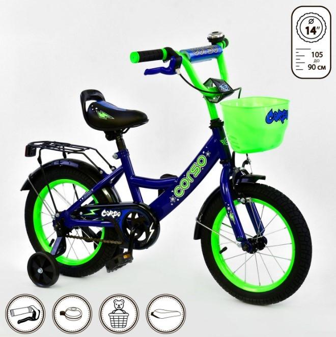 Велосипед дитячий двоколісний синій 14 Corso G-14895