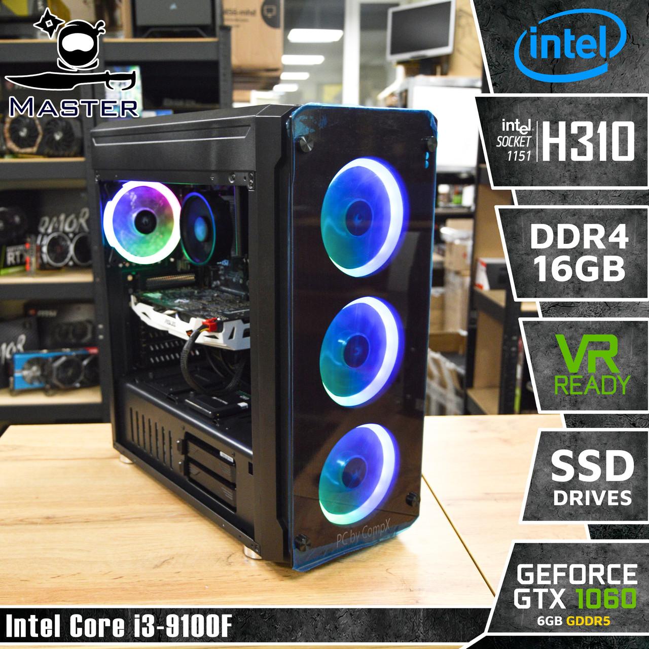 Master I40. (GTX 1060 6Gb/RX 580 8Gb I Intel Core i3 9100F I H310 I DDR4 16Gb I SSD)