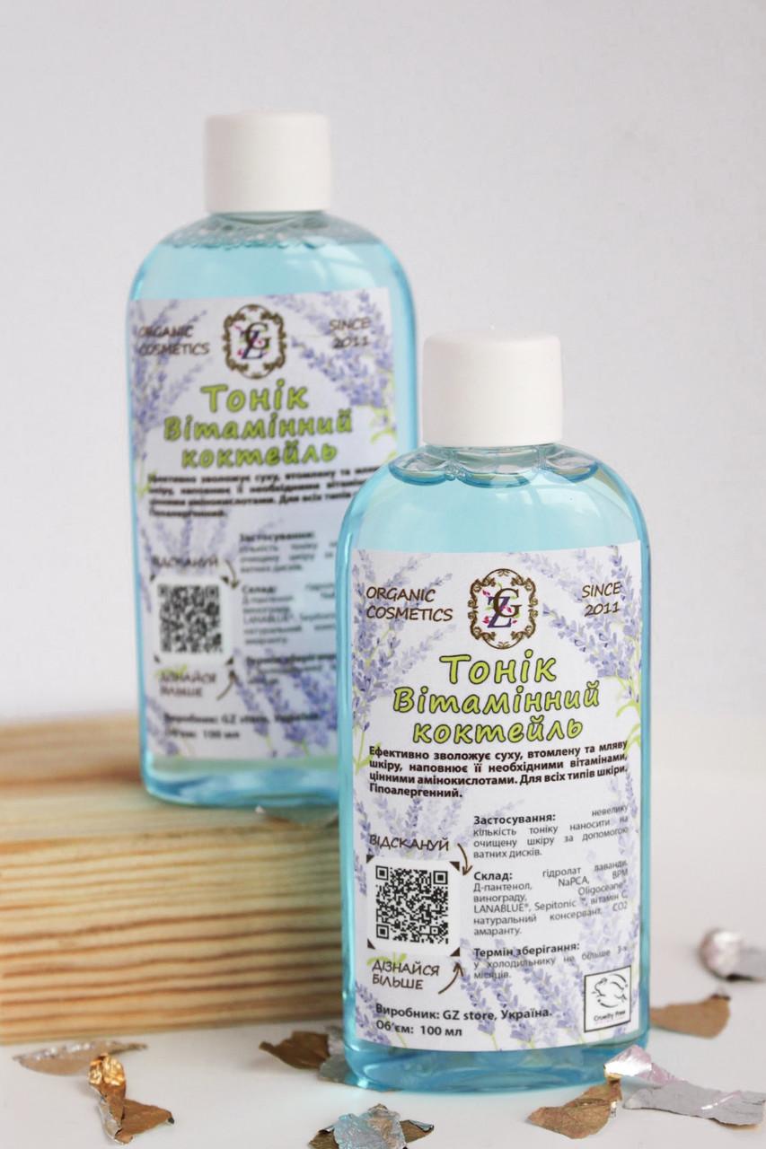 Тоник Витаминный коктейль 100мл - для всех типов кожи
