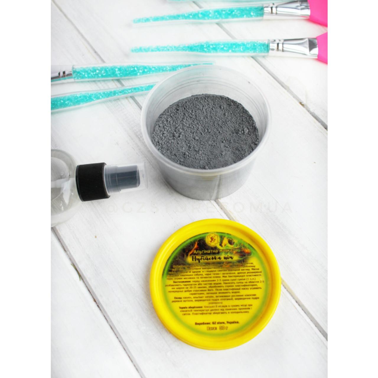 Детокс-маска Альгинатная Нубийская ночь 30г - от черных точек и прыщей, сужает поры