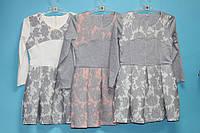 Нарядное польское платье MARTEX  3D