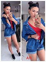 Куртка жіноча джинсова, стильна, 504-765