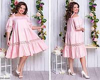 Летнее женское платье свободного кроя с отделкой из кружева размеры батал 48-58 арт 212