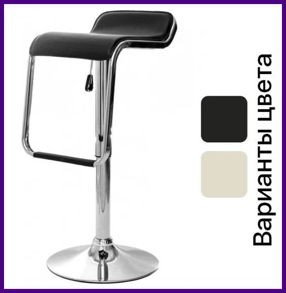 """Барный стул HOKER  BONRO  с Подставкой для ног(120 кг нагрузка)""""Черный"""