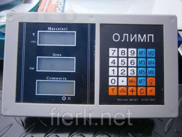 ТОВАРНЫЕ ВЕСЫ ОЛИМП TCS-В (300 кг). 400х500мм