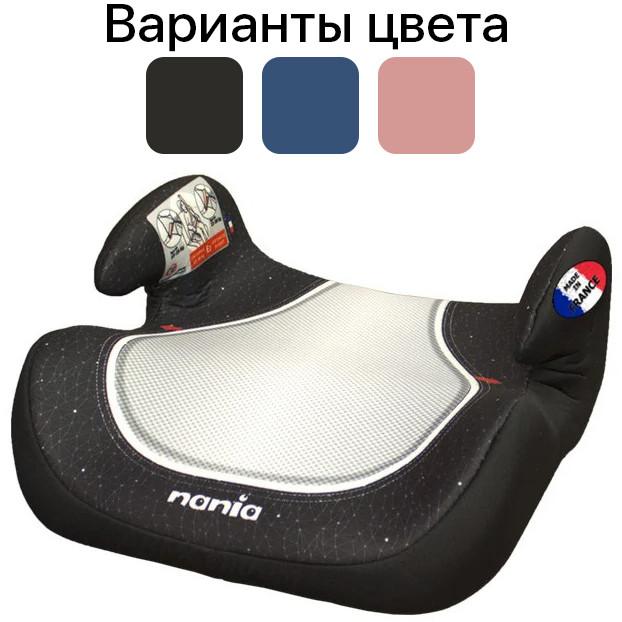 Дитяче автокрісло-бустер NANIA 15-36 кг для дітей