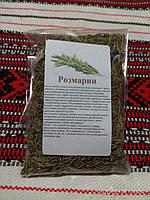 Розмарин лекарственный трава 50 грамм