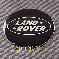 Наклейки для дисків з емблемою Land Rover. 56мм ( Ленд Ровер ) Ціна вказана за комплект з 4-х штук
