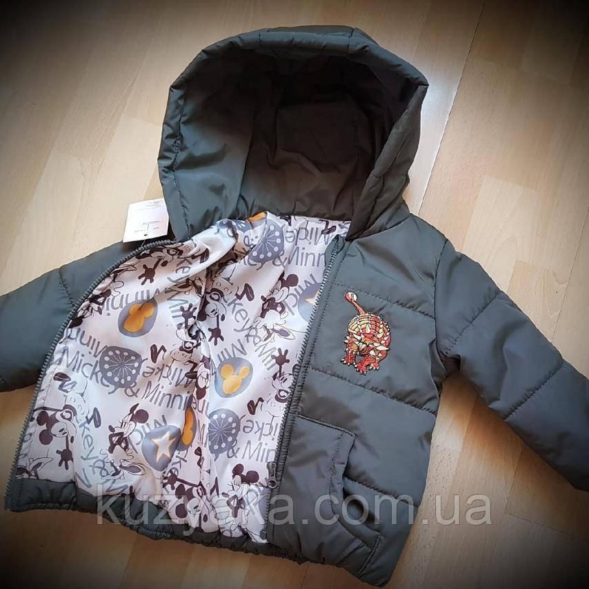 Детская демисезонная куртка Дино на рост 116 см