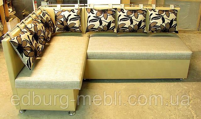 Кухонные уголки со спальным местом Комфорт от производителя
