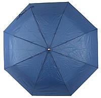 Женский красивый прочный зонтик полуавтомат с тисненым узором  MAX  art. 2050, фото 1