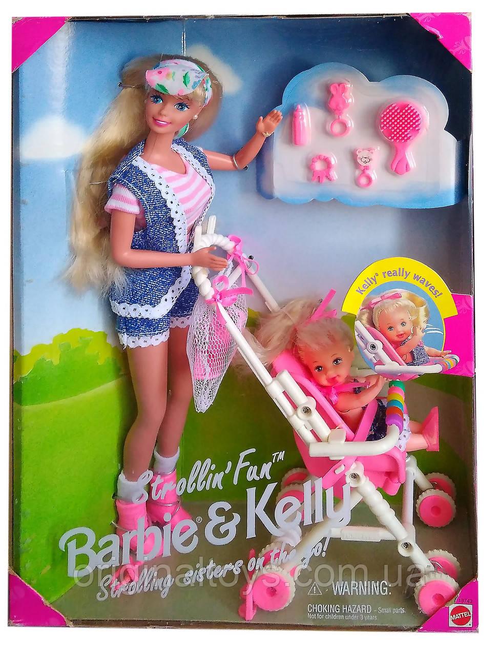 Игровой набор кукла Барби и Келли Весёлая прогулка Barbie and Kelly Strollin' Fun 1995 Mattel 13742
