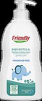 Органическое моющее средство для детской посуды бутылок сосок Friendly organic 500 мл (8680088181802)