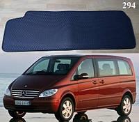 Килимок багажника Mercedes Vito / Viano LONG '03-13. Автоковрики EVA