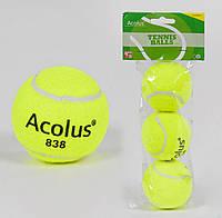Мяч для тенниса C 40194  3шт в кульке, d=6см