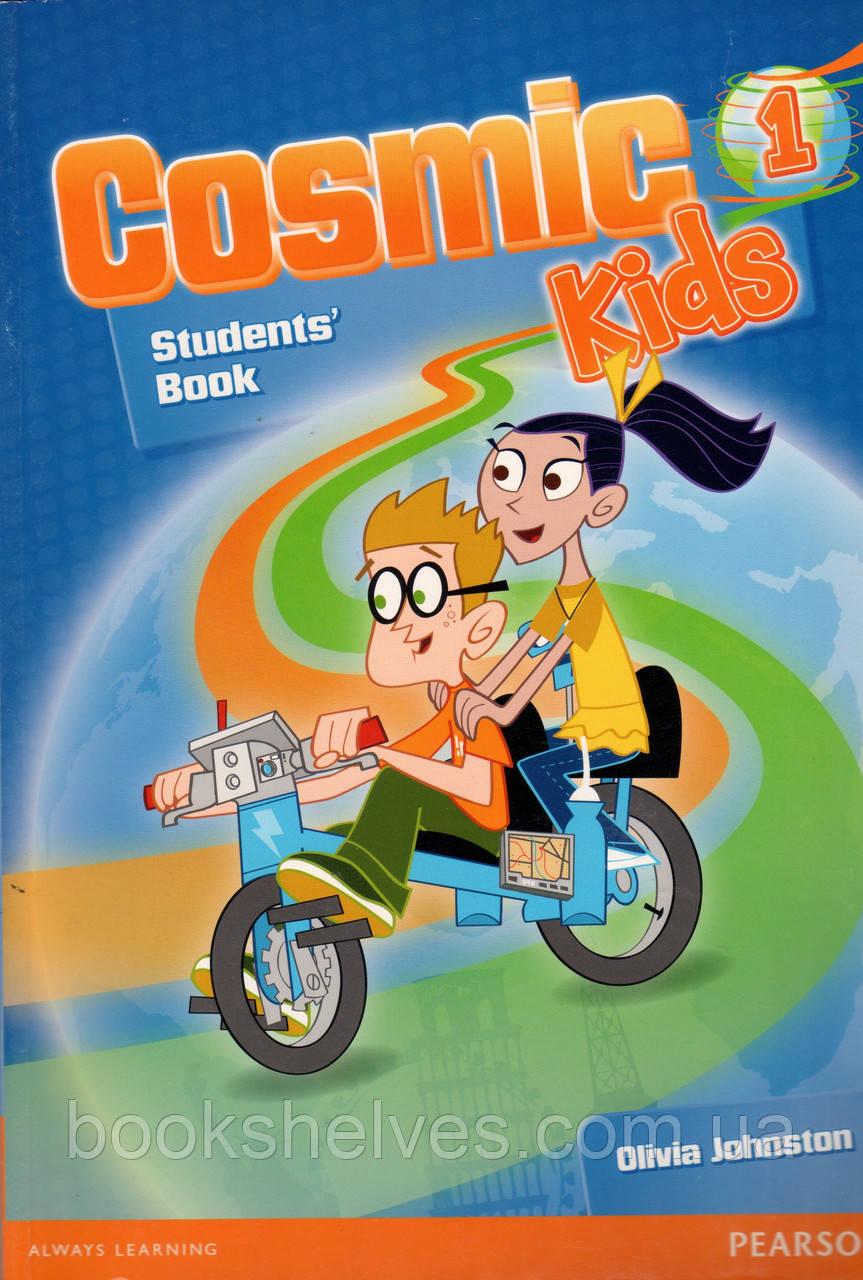 Учебник  Cosmic Kids 1 Student's book + Active Book