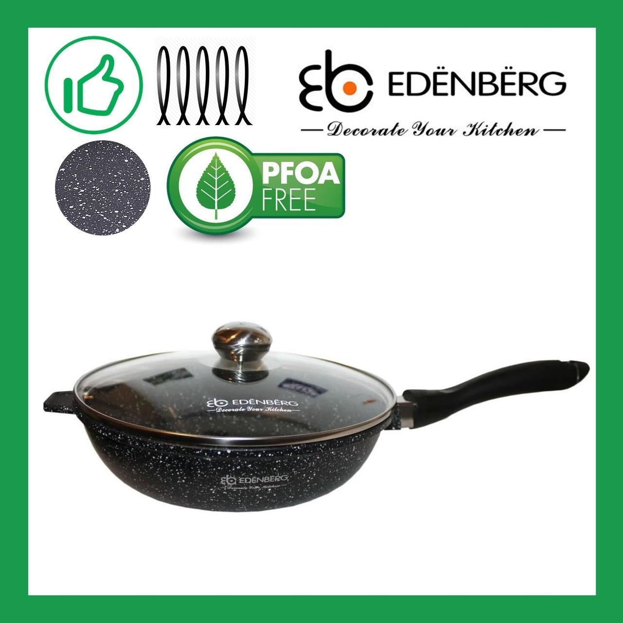 Глубокая сковорода 28 см Edenberg с мраморным антипригарным покрытием  (EB-3322)