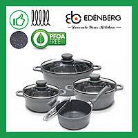 Набор кастрюль Edenberg с мраморным антипригарным покрытием 8 предметов (EB-9181)