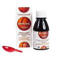Биммунал 9 100мл Органический йод с микроэлементами