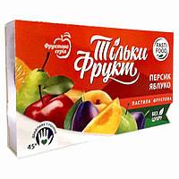Только фрукты Пастила Персик-Яблоко 50г