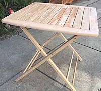 Стол из бука | столик деревянный складной | стол буковый натуральный
