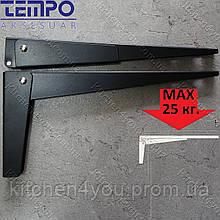 Консоль откидная Tempo 300 мм. черная, для раскладного стола.