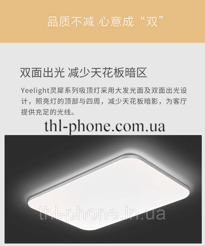 Xiaomi Yeelight Led Celling Light Pro 940mm White (YLXD56YL) Потолочная лампа Светильник лучше XD080W0CN