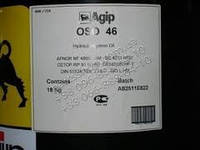 Масло гидравлическое Eni OSO 46 (20л)