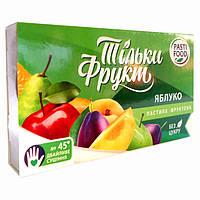Только фрукты Пастила Яблоко 50г