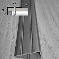 Угловой торцевой напольный алюминиевый профиль 9 мм х 24 мм 90 см