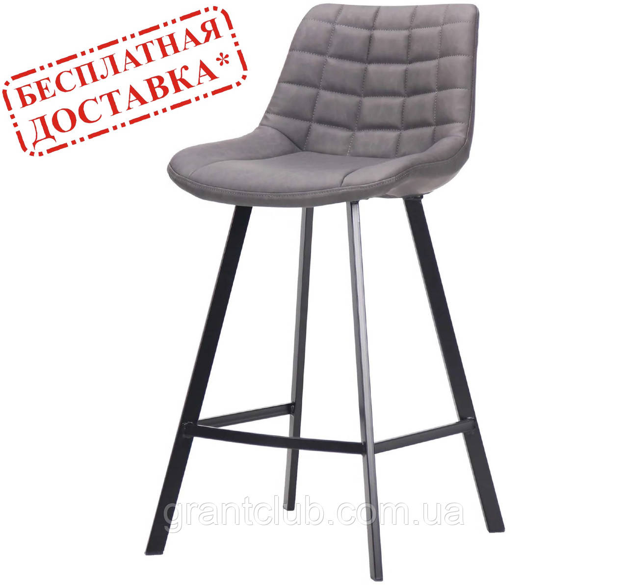 Стілець барний CLIF Dark grey/темно-сірий AMF (безкоштовна адресна доставка)