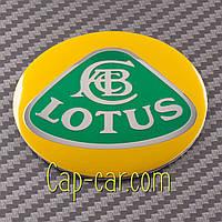 Наклейки для дисков с эмблемой Lotus. 56мм (Лотус ) Цена указана за комплект из 4-х штук
