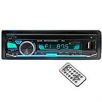 1DIN автомагнитола HEVXM 7003 AUX/USB/microSD мощность 60х4 FM радио для автомобиля
