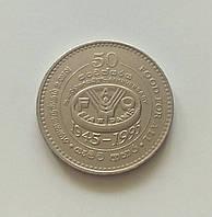 2 рупии Шри-Ланка 1995 г., фото 1