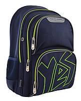 Рюкзак шкільний YES S-30 Juno YES green Темно-Синій 557366, КОД: 1247973