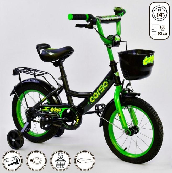 Велосипед детский двухколесный черный 14 Corso G-14996