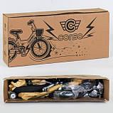 Велосипед детский двухколесный черный 14 Corso G-14996, фото 3