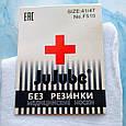 Медицинские носки без резинки мужские размер 41-47 белые, фото 4
