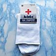 Медицинские носки без резинки мужские размер 41-47 белые, фото 2