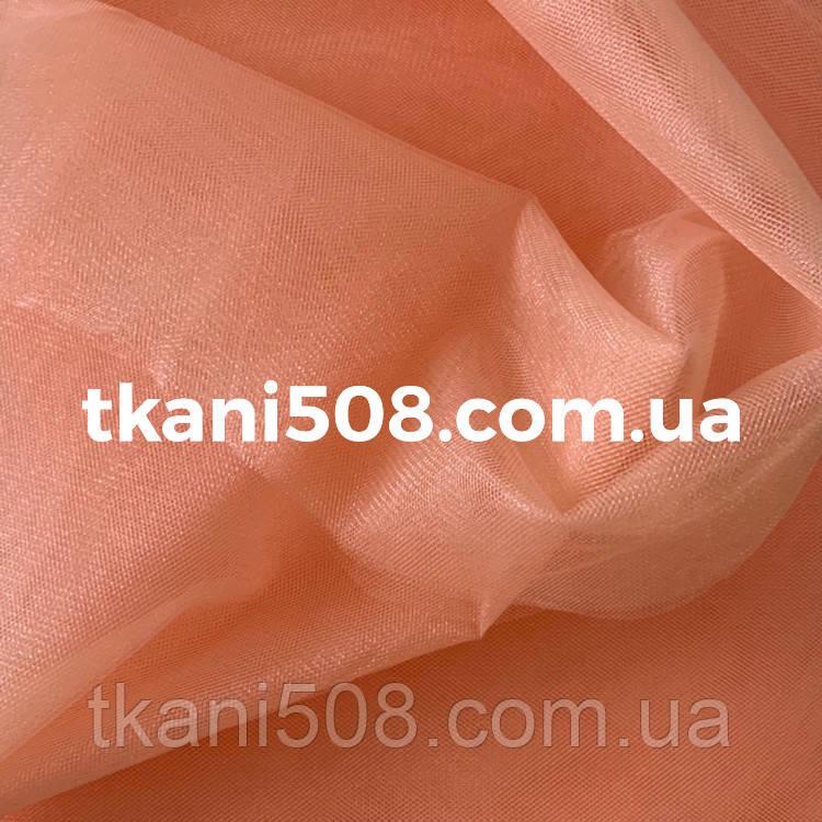 Фатин Турция 3м (ПЕРСИКОВЫЙ )(031)
