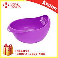 Миска для мытья фруктов и овощей Best Kitchen 22 см фиолетовая | Миска для промывания риса, фото 1