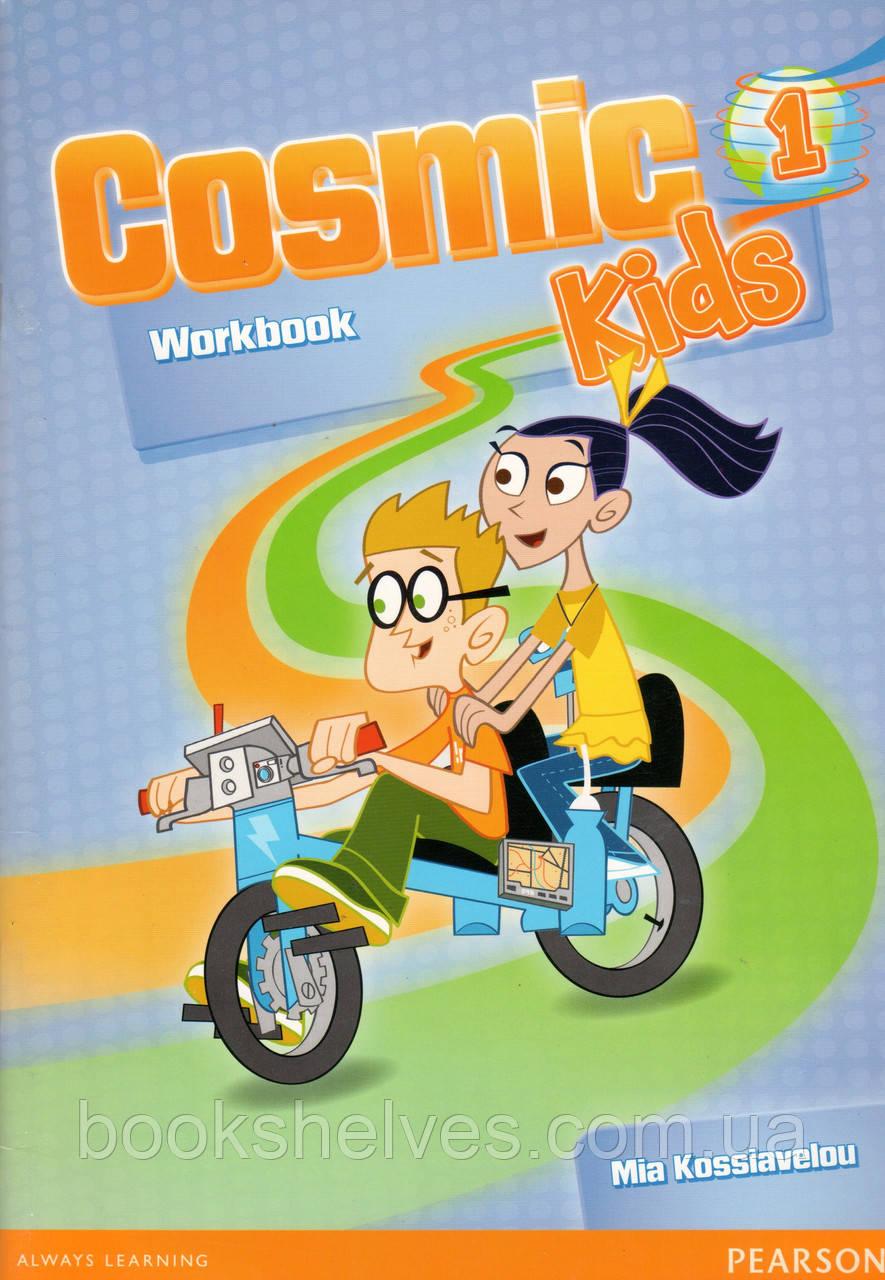 Рабочая тетрадь Cosmic Kids 1 Workbook
