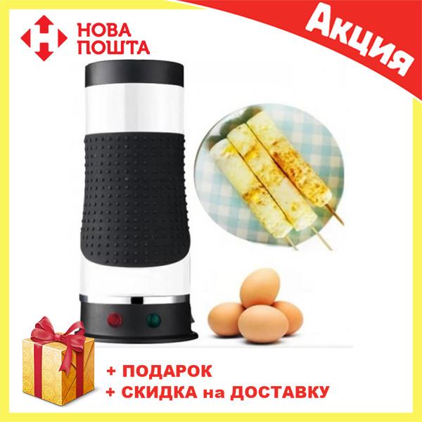 Прибор для приготовления яиц Egg Master | Вертикальная омлетница