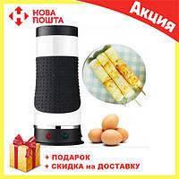 Прибор для приготовления яиц Egg Master | Вертикальная омлетница, фото 1