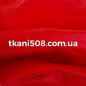 Фатин Туреччина 3м (Яскраво-Червоний)(033)