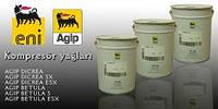 Масло компрессорное AGIP DICREA 100