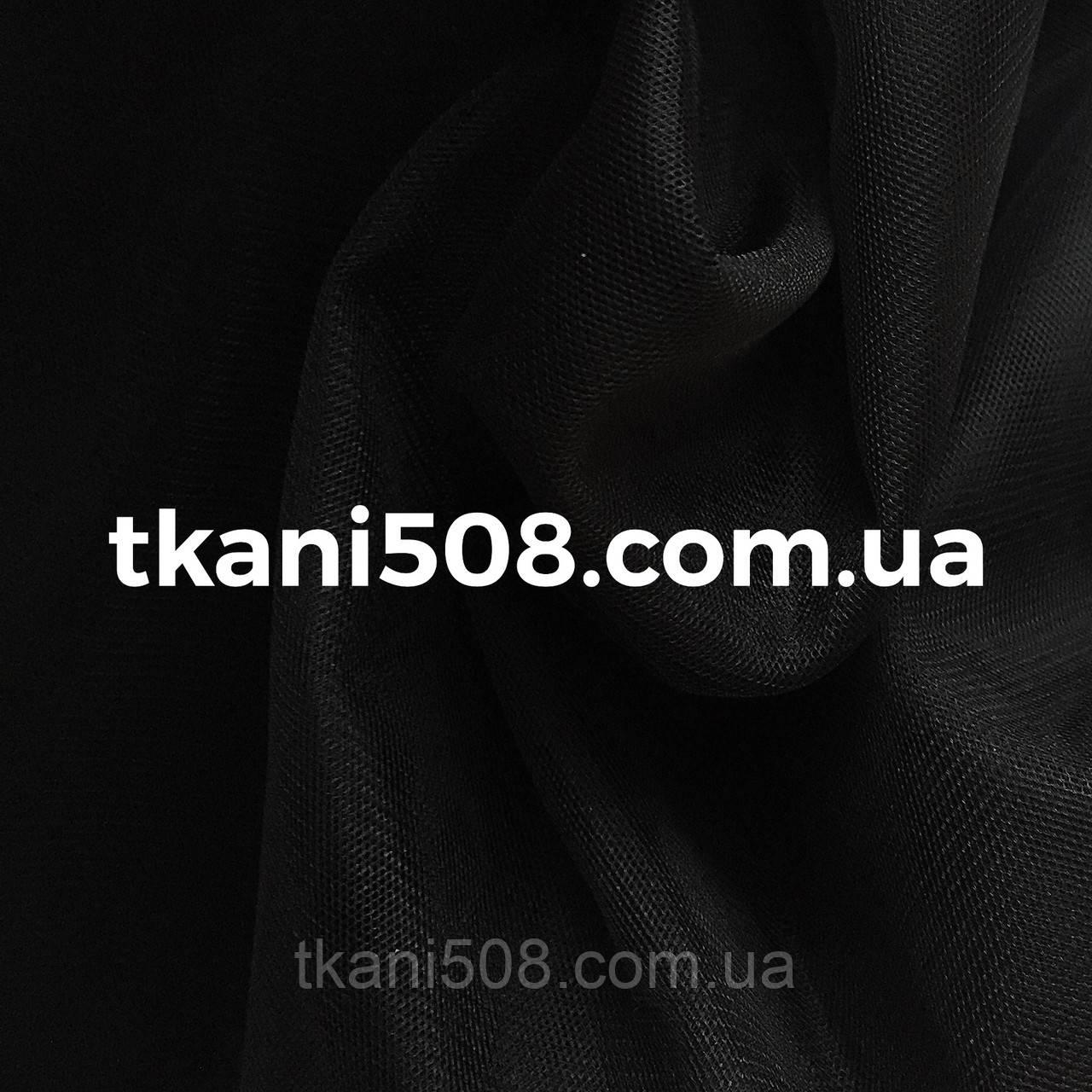 Фатин (Ср.Жесткости)(Черный) Турция 3м
